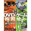 iP! (アイピー) 2012年 03月号 [雑誌]