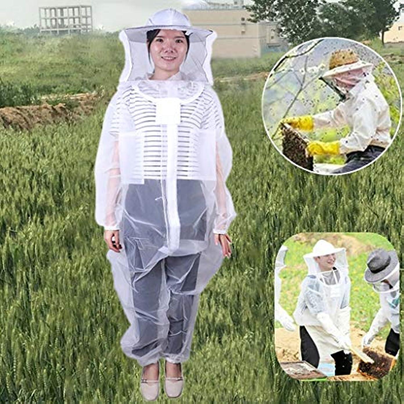 ベックス謙虚バーUamaze 抗ハチスーツ保護養蜂家綿養蜂ジャケットベール養蜂家装備、蜂のメンテナンスコストを削減蜂の餌やり管理を簡素化科学的かつ効率的な健康養蜂