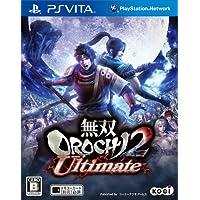 無双OROCHI 2 Ultimate (通常版) - PS Vita