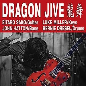 Dragon Jive