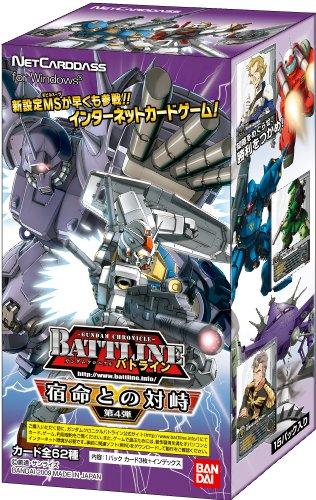 ガンダムクロニクル バトライン  ブースターパック 第4弾 -宿命との対峙-  BOX