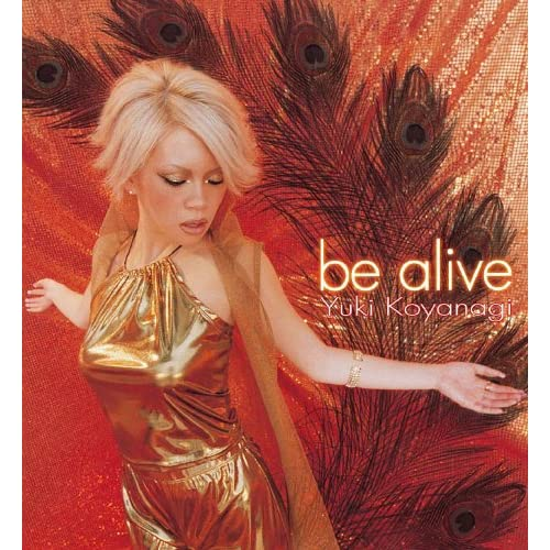 be alive