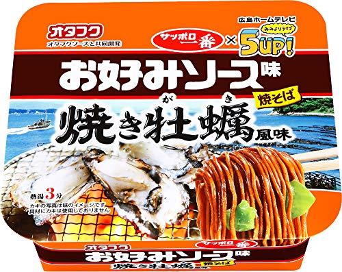 サッポロ一番 オタフク お好みソース味焼そば 焼き牡蠣風味 112g ×12箱