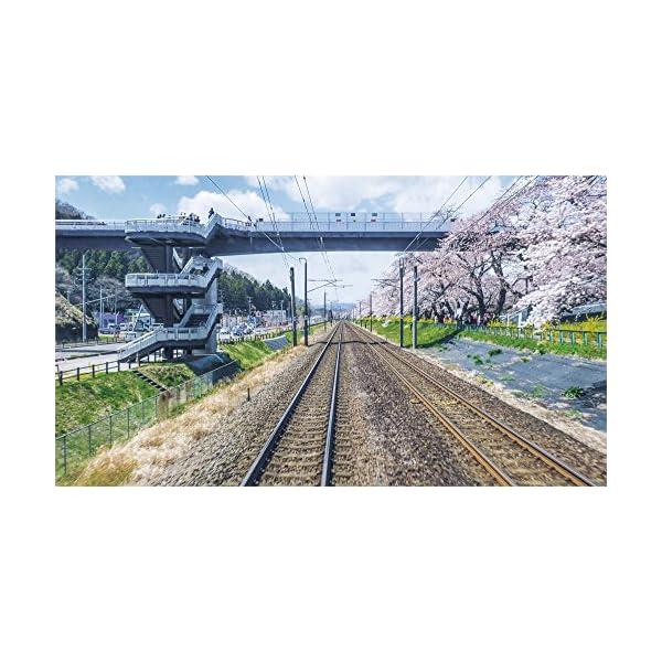 快速 仙台シティラビット 4K撮影作品 桜の東...の紹介画像3