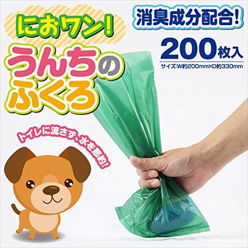 山善(YAMAZEN) ペット用 うんち処理袋 うんちのふくろ 200枚×6(1200枚) RUF-200