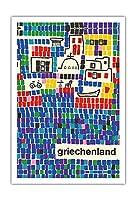 ギリシャ - ビンテージな世界旅行のポスター c.1963 - アートポスター - 76cm x 112cm