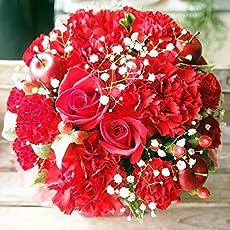 花金・高岡本店 ベストセラー1位獲得商品 ギフト 誕生日 結婚記念日  お祝い 還暦 母の日 花 花束 プレゼント