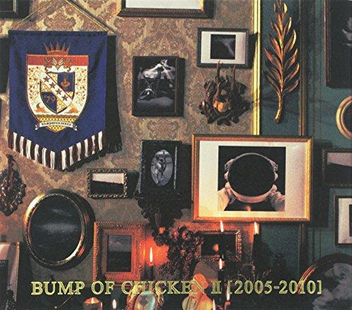 BUMP OF CHICKEN II [2005-2010]の詳細を見る