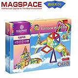 「MAGSPACE正規代理店」MAGSPACE・マグスペース 高級スチールシリーズ 磁石玩具 マグネット立体パズル 絵説明書付き 創造力育てる 図形と数学の教材 ブロック おもちゃ お祝い プレゼント最適 「128ピース 虹の世界セット」