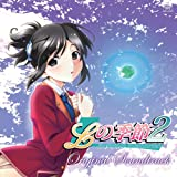 PS2ゲーム「Lの季節2-invisible memories-」サウンドトラック