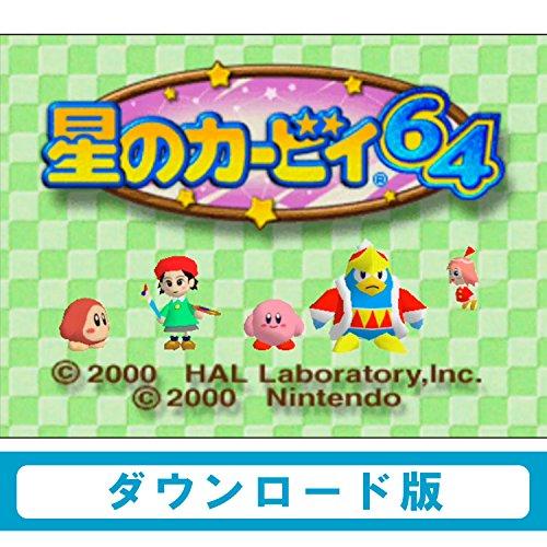星のカービィ64[WiiUで遊べる NINTENDO64ソフト] [オンラインコード]