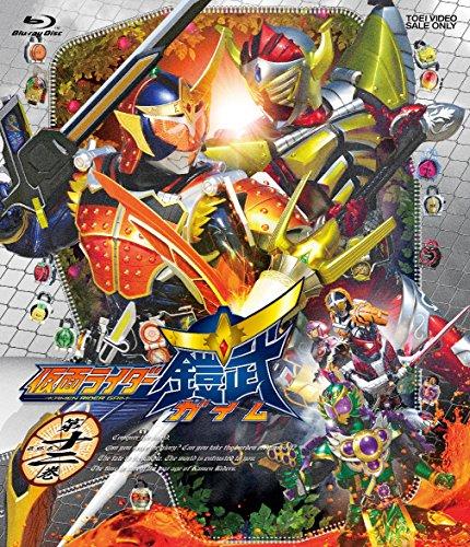 仮面ライダー鎧武/ガイム 第十二巻<完> [Blu-ray]