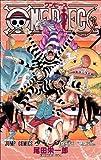 ONE PIECE 55 (ジャンプコミックス)