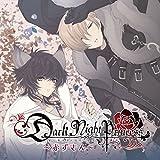 Dark Night Princess 第4弾赤ずきん