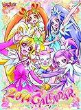 ドキドキ!プリキュア 2014カレンダー