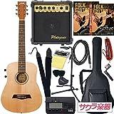 S.Yairi ヤイリ アコースティックギター コンパクトエレアコ YM-02E/NTL サクラ楽器オリジナル 初心者入門セット