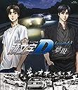 新劇場版 頭文字 イニシャル D Legend3 -夢現- Blu-ray