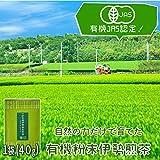 伊勢茶 有機 粉末煎茶 40g 有機JAS認定の農薬や肥料を使わずに自然の力を大切に育てたお茶