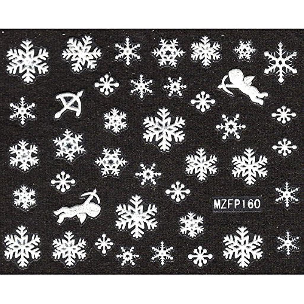 辛いどこ配偶者ネイルシール 雪の結晶 選べる24種類 (Sa-16)