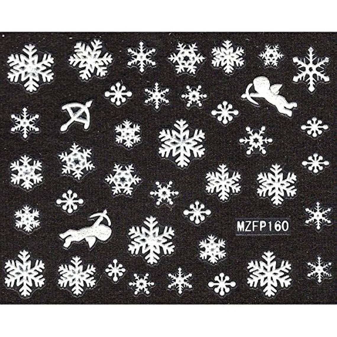 ご予約ギャング現代ネイルシール 雪の結晶 選べる24種類 (Sa-16)