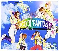 "TOCO""夏″FANTASY"