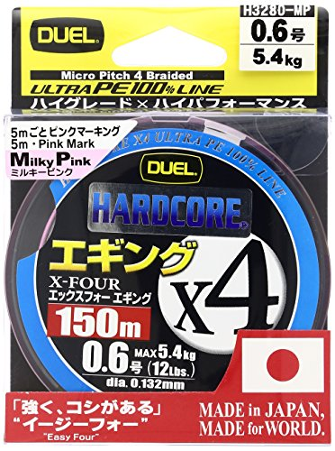 デュエル(DUEL) PEライン ハードコア X4 エギング 150m 0.6号 ミルキーピンク H3280-MP