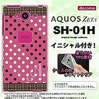 SH01H スマホケース AQUOS ZETA ケース アクオス ゼータ ソフトケース イニシャル ドット・水玉 紫×茶 nk-sh01h-tp1655ini T