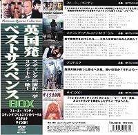 M3 Platinum Quartet Collection 英国発 ベストサスペンスBOX