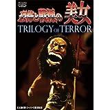 恐怖と戦慄の美女(日本語吹替収録版) [DVD]