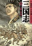 三国志 14 (MFコミックス フラッパーシリーズ)