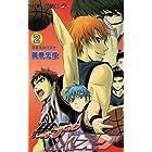 黒子のバスケ 2 (ジャンプコミックス)