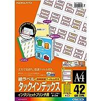 コクヨ インクジェット用 紙ラベル タックインデックス A4 42面 5枚 赤 KJ-T1691NR 【まとめ買い3冊セット】