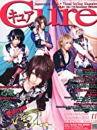 Cure (キュア) 2012年 11月号 [雑誌]()