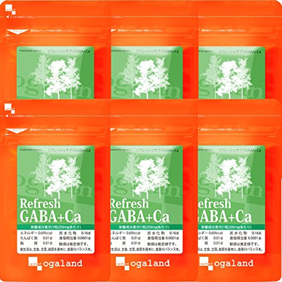パニックピービッシュ中古リフレッシュサプリGABA+Ca (540粒/約6ヶ月分) 【123000110371006】