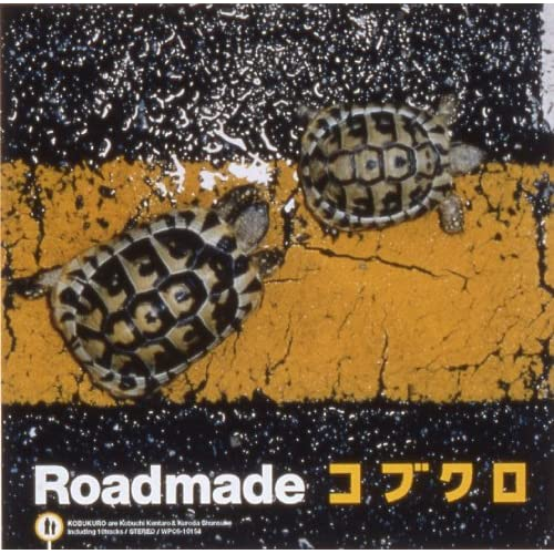 Amazon Music - コブクロのRoadm...