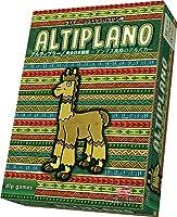アルティプラーノ 完全日本語版