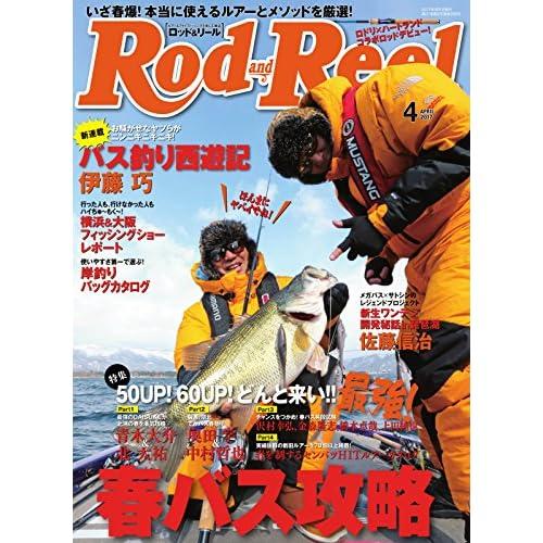 Rod&Reel(ロッドアンドリール) 2017年4月号 (2017-03-03) [雑誌]