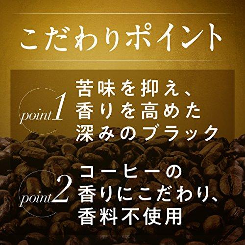 タリーズ バリスタズ BLACK ボトル缶 390ml