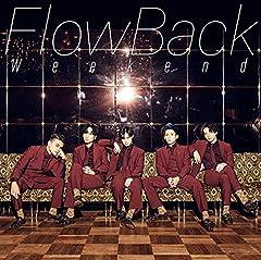 FlowBack「落ち葉」のジャケット画像