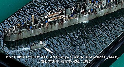 1/700 日本海軍特攻艇 震洋