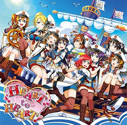 スマートフォンゲーム『ラブライブ!スクールアイドルフェスティバル』コラボシングル「HEART to HEART!」の詳細を見る