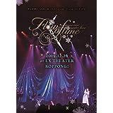 今井麻美 Winter Live「Flow of time」 - 2019.12.26 at EX THEATER ROPPONGI - Blu-ray盤