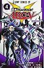 遊☆戯☆王 ARC-V 第4巻