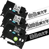 透明 白 黒 12mm tzeテープ tze-131 tze-231 tze-335 Pタッチ PTラベルライター PT-P300BT PT-J100 PT-P710BT用 3色セット、ブラザーBrotherピータッチP-Touchと互換性あり