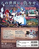 魔女と百騎兵2 - PS4 画像