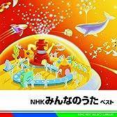 NHKみんなのうた ベストセレクト2011