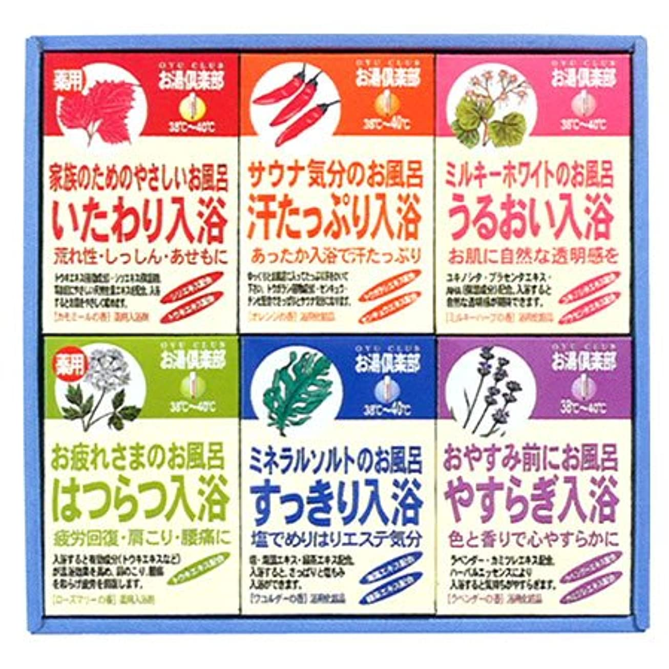 部分神のりお湯倶楽部 タイプ別入浴剤 6種30包入 ギフトに最適