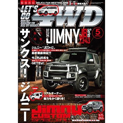 LET'S GO 4WD【レッツゴー4WD】2018年5月号 [雑誌]