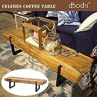 CELEBES COFFEE TABLE(セレベス コーヒーテーブル) 119724