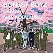 「SAKURA feat. KOBUKURO(CD+DVD)」